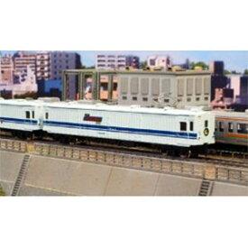 [鉄道模型]グリーンマックス (Nゲージ) 30273 マニ44形ユーロライナーカラー4両セット(改良品)