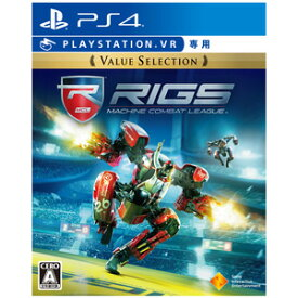 【PS4】RIGS Machine Combat League Value Selection(PlayStation VR専用) ソニー・インタラクティブエンタテインメント [PCJS-66043 PS4 リグス バリューセレクション]