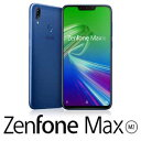 ZB633KL-BL32S4 ASUS(エイスース) ASUS ZenFone Max (M2) スペースブルー 6.3インチ SIMフリースマートフォン[マル…