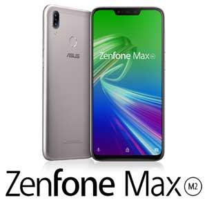 ZB633KL-SL32S4 エイスース ASUS ZenFone Max (M2) メテオシルバー 6.3インチ SIMフリースマートフォン[マルチキャリア対応:docomo/au/Y!mobile VoLTE]