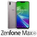 ZB633KL-SL32S4 エイスース ASUS ZenFone Max (M2) メテオシルバー 6.3インチ SIMフリースマートフォン[マルチキャリ…