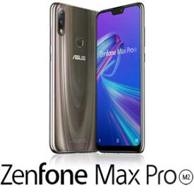 ZB631KL-TI64S4 ASUS(エイスース) ASUS ZenFone Max Pro (M2) コズミックチタニウム 6.3インチ SIMフリースマートフォン[マルチキャリア対応:docomo/au/Y!mobile VoLTE]
