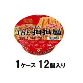 ニュータッチ 凄麺 THE・汁なし担担麺 125g(1ケース12個入) ヤマダイ スゴメンシルナシタンタン125GX12