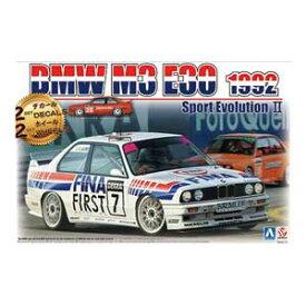 1/24 BMW M3 E30 スポーツエボリューション '92 ドイツ仕様【06303】 アオシマ