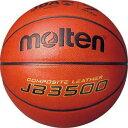 B7C3500 モルテン バスケットボール 7号球 (人工皮革) Molten 検定球 JB3500
