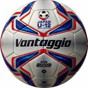 F4V5000-R モルテン サッカーボール 4号球 (人工皮革) Molten ヴァンタッジオ5000キッズ (ホワイト×ブルー×レッド)