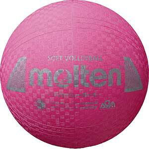 S3Y1200-P モルテン ソフトバレーボール 検定球(ピンク) Molten ファミリー・トリム用ソフトバレーボール