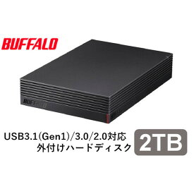 HD-EDS2.0U3-BA バッファロー パソコン&テレビ録画用外付けハードディスク 2.0TB USB3.1(Gen1)/USB3.0用 外付けHDD(ファンレス・防振・音漏れ低減)BUFFALO HD-EDS-Aシリーズ