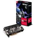 11289-05-20G SAPPHIRE PCI Express 3.0 x16対応 グラフィックスボードNITRO+ RADEON RX 590 8G GDDR5 OC