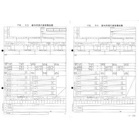 タンピヨウゲンセンチヨウシユウキウヨ オービックビジネスコンサルタント 単票源泉徴収票(給与支払報告書なしタイプ) OBC 6109-G18