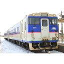 [鉄道模型]トミックス (Nゲージ) 98065 JR キハ40 350形ディーゼルカー(日高線)セット(2両)
