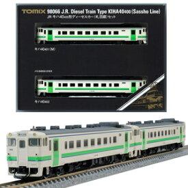 [鉄道模型]トミックス (Nゲージ) 98066 JR キハ40 400形ディーゼルカー(札沼線)セット(2両)