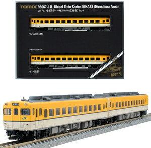 [鉄道模型]トミックス (Nゲージ) 98067 JR キハ58系ディーゼルカー(広島色)セット(2両)