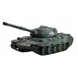 KYOSHO Elite BB弾バトルタンク ウェザリング仕様 陸上自衛隊74式戦車【TW001】 京商