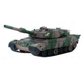 KYOSHO Elite BB弾バトルタンク ウェザリング仕様 陸上自衛隊90式戦車【TW002】 京商