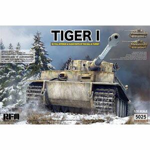 1/35 タイガー  重戦車 前期型 「ヴィットマンタイガー」 w/フルインテリア&クリアパーツ【RFM5025】 ライフィールドモデル