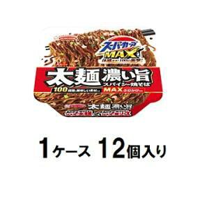 スーパーカップMAX大盛り 太麺濃い旨スパイシー焼きそば 176g(1ケース12個入)  エースコック SCコイウマSヤキソバ176G*12