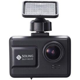 SL2118DVR ソーリン ディスプレイ搭載ドライブレコーダー デンソーテン販売 SOLING