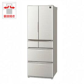 (標準設置料込)SJ-F462E-S シャープ 455L 6ドア冷蔵庫(シルバー系) SHARP プラズマクラスター冷蔵庫