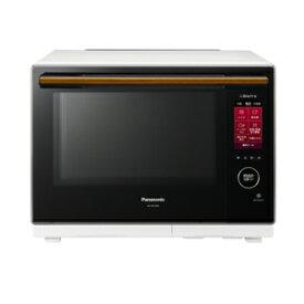 NE-BS1600-W パナソニック スチームオーブンレンジ 30L ホワイト Panasonic Bistro(ビストロ) [NEBS1600W]