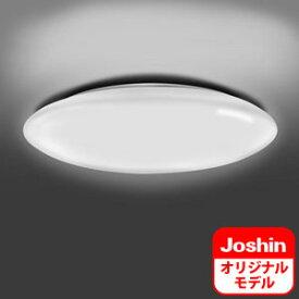 NLEH06J01ADLD 東芝 LEDシーリングライト【カチット式】 TOSHIBA 「NLEH06001ADLD」 のJoshinオリジナルモデル