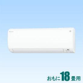 AN-56WEP-W ダイキン 【標準工事セットエアコン】(18000円分工事費込) おもに18畳用 (冷房:15〜23畳/暖房:15〜18畳) Eシリーズ 電源200V (ホワイト) [AN56WEPWセ]