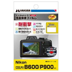 DGFS-NCB600 ハクバ Nikon 「COOLPIX B600 / P900」専用 液晶保護フィルム耐衝撃タイプ HAKUBA