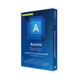 Acronis Backup Standard Server and Cloud Storage 500GB SL 1Y アクロニス ※パッケージ版
