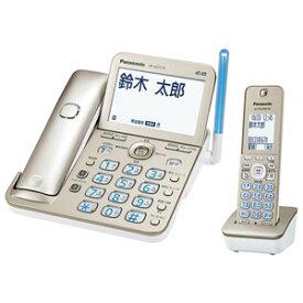 【当店限定クーポン実施中 12/5 23:59迄】VE-GZ72DL-N パナソニック デジタルコードレス電話機 子機1台付き シャンパンゴールド Panasonic ル・ル・ル(RU・RU・RU) [VEGZ72DLN]