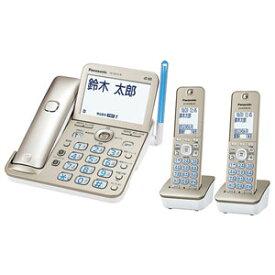VE-GZ72DW-N パナソニック デジタルコードレス電話機 子機2台付き シャンパンゴールド Panasonic ル・ル・ル(RU・RU・RU) [VEGZ72DWN]