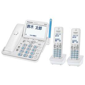 VE-GZ72DW-W パナソニック デジタルコードレス電話機 子機2台付き パールホワイト Panasonic ル・ル・ル(RU・RU・RU) [VEGZ72DWW]