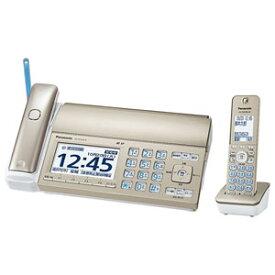 KX-PZ720DL-N パナソニック デジタルコードレス普通紙ファクス(子機1台付き) シャンパンゴールド Panasonic おたっくす [KXPZ720DLN]