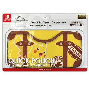 【Nintendo Switch】ポケットモンスター クイックポーチ for Nintendo Switch ピカチュウ キーズファクトリー [CQP-008-1 クイックポーチ ピカチュウ]