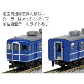 [鉄道模型]カトー 【再生産】(Nゲージ) 5304 スハフ12 100前期形 国鉄仕様