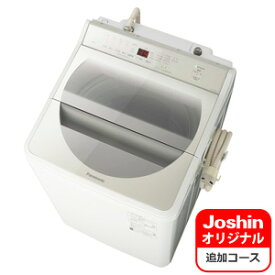 (標準設置料込)NA-F10AH7J-N パナソニック 10.0kg 全自動洗濯機 シャンパン Panasonic NA-FA100H7-N のJoshinオリジナルモデル [NAF10AH7JN]