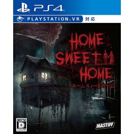 【PS4】HOME SWEET HOME マスティフ [PLJM-16433 PS4 ホームスウィートホーム]