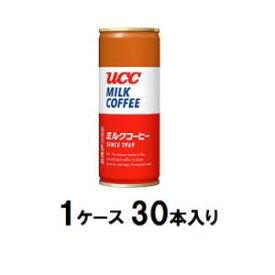 ミルクコーヒー 250g(1ケース30本入) UCC上島珈琲 ミルクコ-ヒ-250G*30