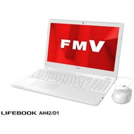 FMVA42D1W 富士通 15.6型ノートパソコン FMV LIFEBOOK AH42/D1 プレミアムホワイト (Celeron/メモリ 4GB/HDD 1TB/Office H&B 2019)