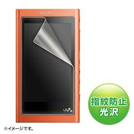 PDA-FA50KFP サンワサプライ 液晶保護指紋防止光沢フィルム【ソニーWALKMAN A50シリーズ対応】