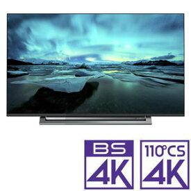 (標準設置料込_Aエリアのみ)43M530X 東芝 43V型地上・BS・110度CSデジタル4Kチューナー内蔵 LED液晶テレビ (別売USB HDD録画対応)REGZA