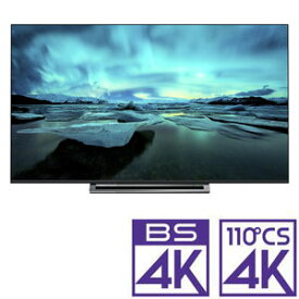 (標準設置料込_Aエリアのみ)65M530X 東芝 65V型地上・BS・110度CSデジタル4Kチューナー内蔵 LED液晶テレビ (別売USB HDD録画対応)REGZA