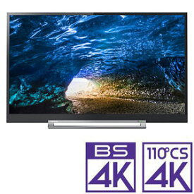 (標準設置料込_Aエリアのみ)43Z730X 東芝 43V型地上・BS・110度CSデジタル4Kチューナー内蔵 LED液晶テレビ (別売USB HDD録画対応)REGZA