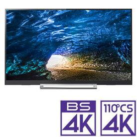 (標準設置料込_Aエリアのみ)55Z730X 東芝 55V型地上・BS・110度CSデジタル4Kチューナー内蔵 LED液晶テレビ (別売USB HDD録画対応)REGZA