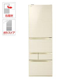(標準設置料込)GR-R500GW-ZC 東芝 501L 5ドア冷蔵庫(ラピスアイボリー)【右開き】 TOSHIBA