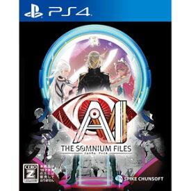 【PS4】AI: ソムニウム ファイル スパイク・チュンソフト [PLJS-36115 PS4 アイソムニウムファイル]