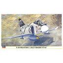 """【再生産】1/72 F-4N ファントムII """"ジョリーロジャース VF-84""""【00367】 ハセガワ"""