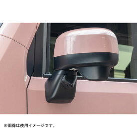 SCK-69N3A データシステム ホンダ車用車種別サイドカメラキット(LED内蔵タイプ)N-VAN(JJ1・2)用 Data system