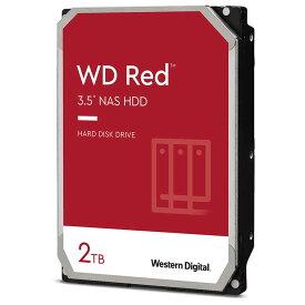 WD20EFAX ウエスタンデジタル 【バルク品】3.5インチ 内蔵ハードディスク 2.0TB WesternDigital WD Red(NAS向けモデル)
