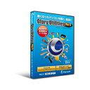 Glary Utilities Pro 5 ライフボート ※パッケージ版
