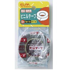 PS-01NH-GY(ELPA) ELPA ビニールテープ 10m(グレー) ELPA